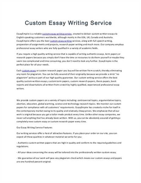 Be Kind To One Another Essay In English